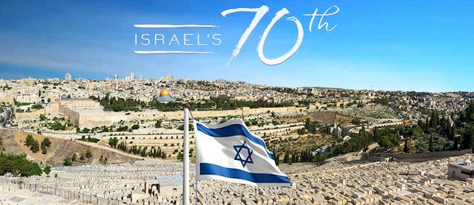 Israel_7oth_750px-670x290